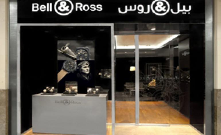 Bell & Ross debutta a Dubai