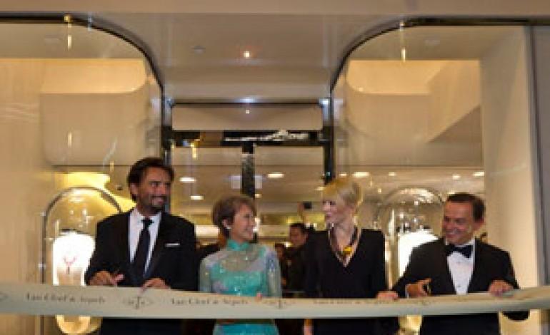 Van Cleef & Arpels inaugura una boutique al Prince's Building di Hong Kong