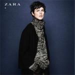Inditex investe sull'e-commerce per tutti i marchi del gruppo Zara, nuova gamma di profumi firmata Maesa - {focus_keyword}