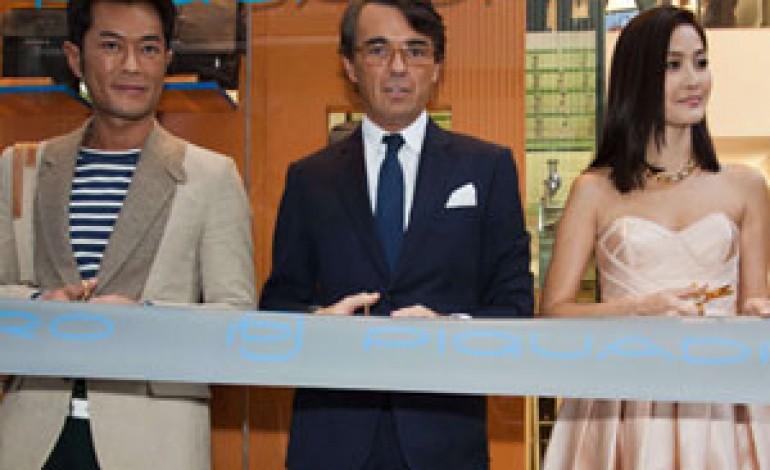 Nuovo flagship store ad Hong Kong per Piquadro