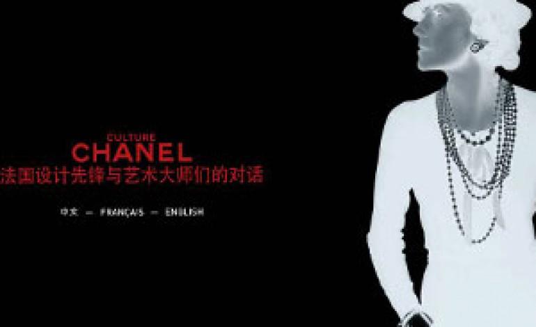 La mostra Culture Chanel approda a Beijing