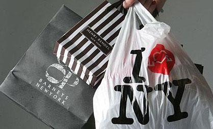 shopping_NY_tripadvisor_dentro