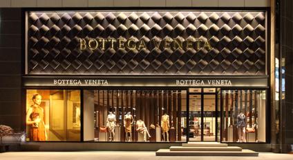 Bottega Veneta, semestre record a 465 milioni di ricavi (+12 ...