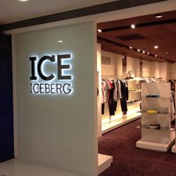 Nuove aperture Ice Iceberg in Russia e Cina