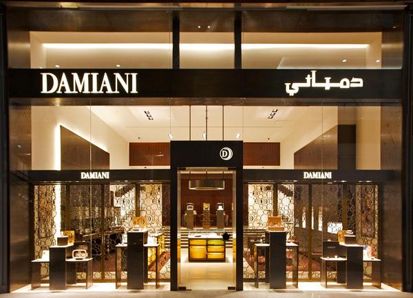 Damiani - Dubai Mall