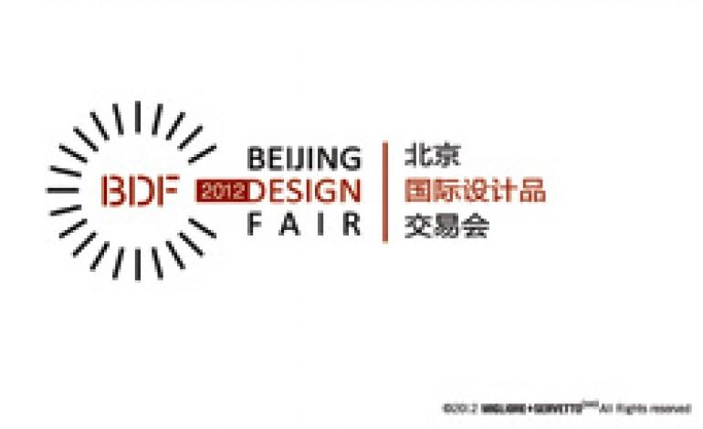 Ricco carnet di eventi alla Beijing Design Fair