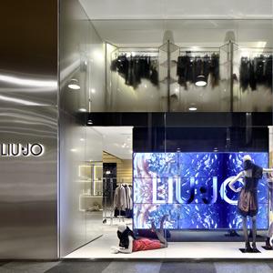 Store Liu Jo - Milano