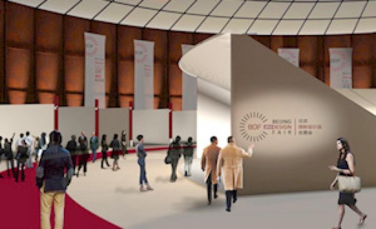 Milano protagonista alla Beijing Design Week 2012