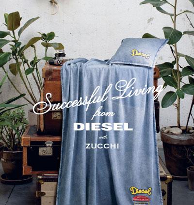 Diesel - Zucchi