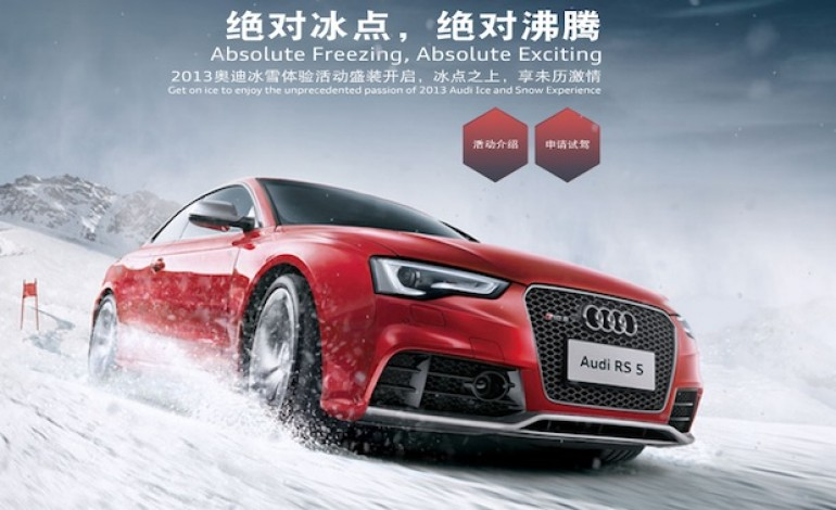Audi disegnata da stilisti made in China