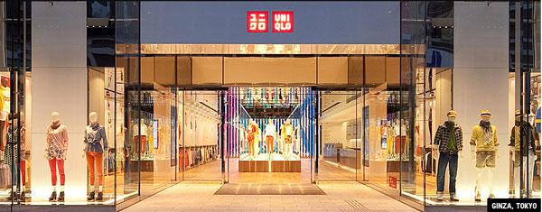 Lo store Uniqlo di Ginza, Tokyo