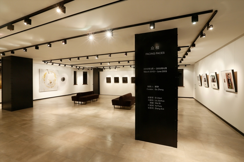 LA MOSTRA DI BOTTEGA VENETA FACING FACES