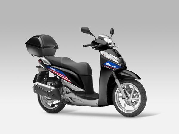 SH300i Blauer Limited Edition