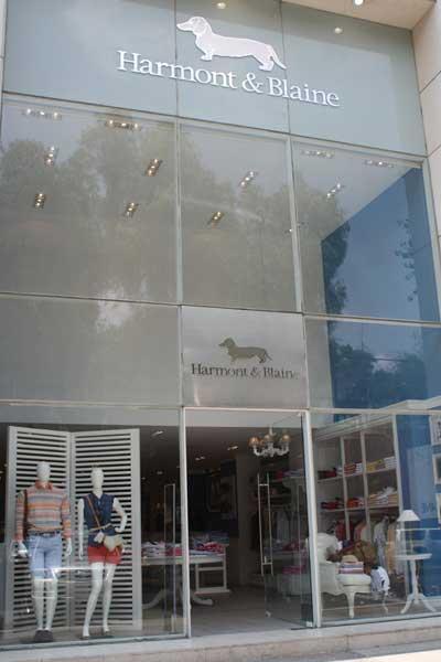 Harmont & Blaine - Città del Messico