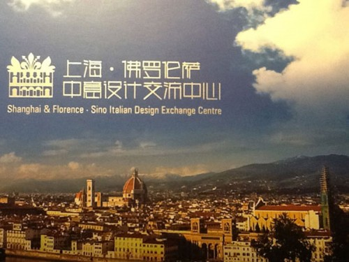 Sino Italian Design Exchange Centre