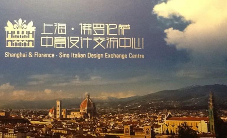 Si alza il sipario sul centro sino-italiano di design