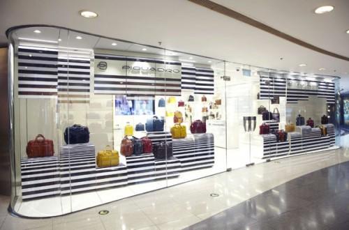 Lo store Piquadro a Pechino