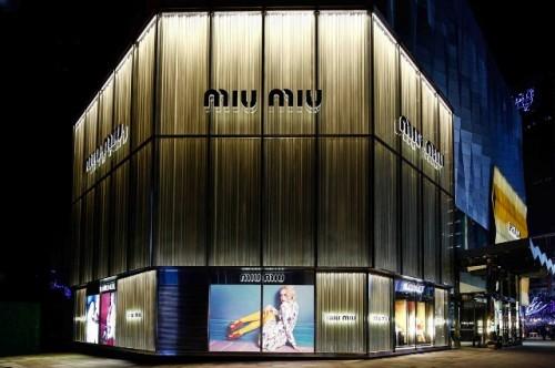 Miu Miu store Chongqing