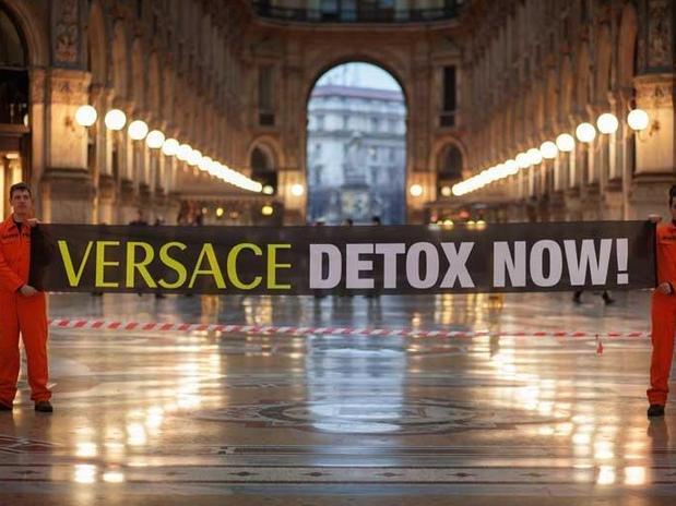 Versace detox now