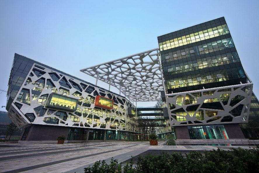 Esterno sede Alibaba