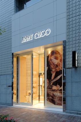 Jimmy Choo - Store di Ginza