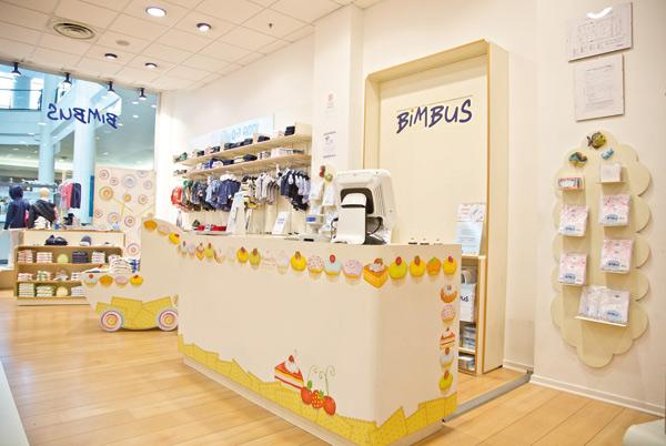 Un negozio Preca Brummel