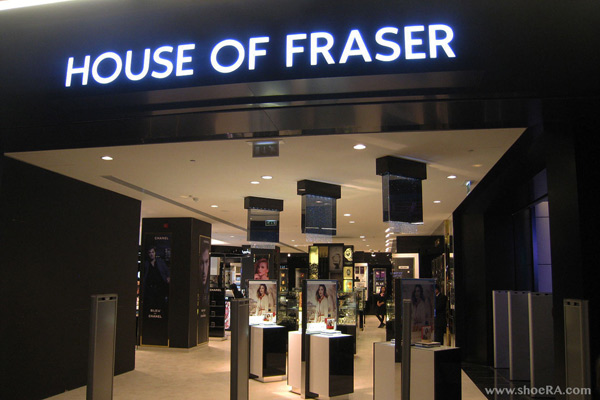 House of Fraser ad Abu Dhabi