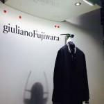 Giuliano Fujiwara, nuovo corso con le licenze Gli ombrelli di Tosca Blu in licenza ad Aqueodesign  - {focus_keyword}