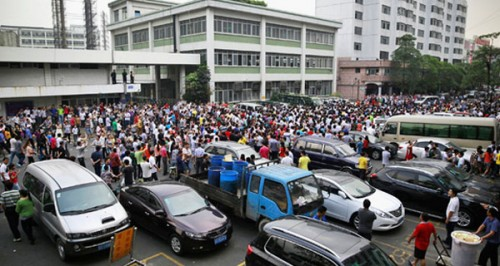 Sciopero dei lavoratori di Yue Yuen