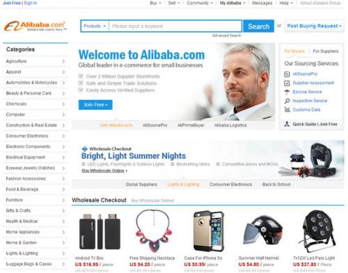 Alibaba600_ok