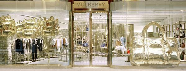 Mulberry - Store di Bond Street