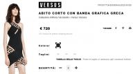 Abito VaccarelloxVersus Versace in vendita on line