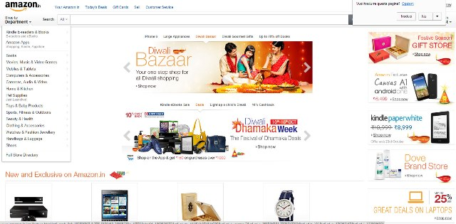 Home page Amazon India