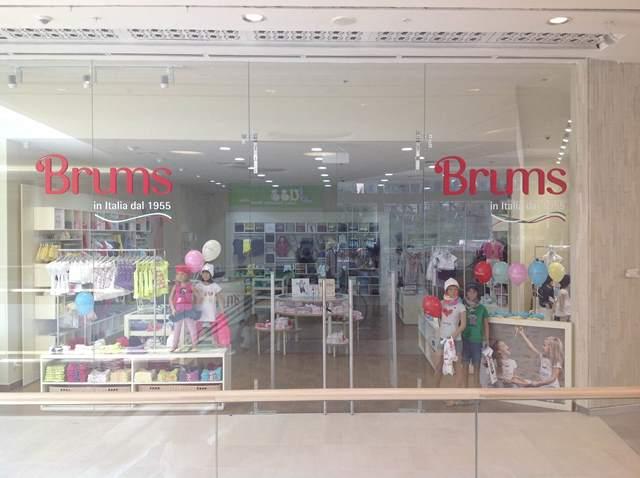 Store Brums Almaty