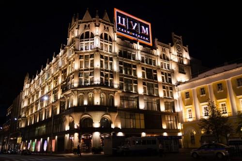 Tsum a Mosca