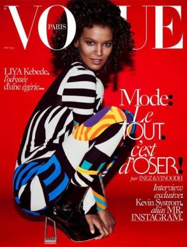 Liya Kebede su Vogue Paris.