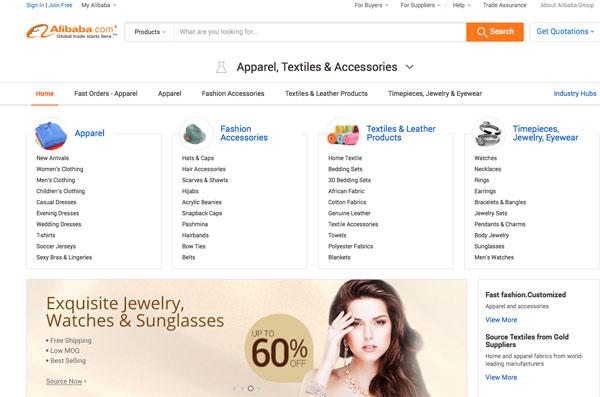 La home page di Alibaba