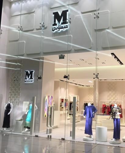 Lo store M Missoni di