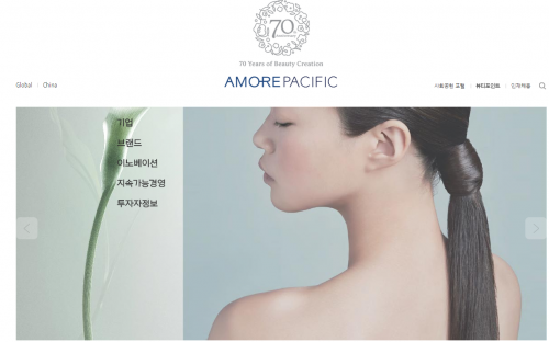 Homepage AmorePacific