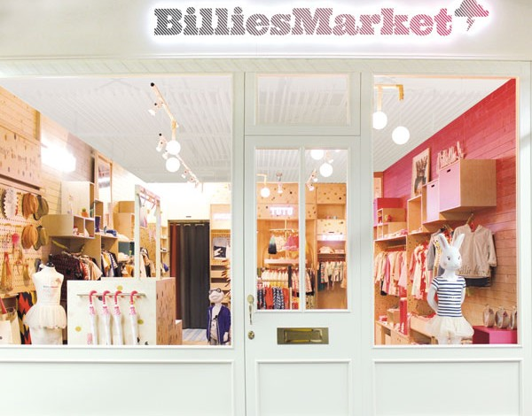 CWF presenta il concept store BilliesMarket