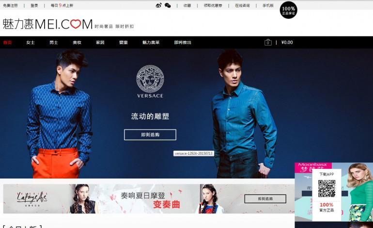 Alibaba punta al lusso con Mei.com