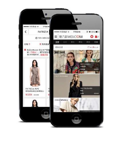 Due screen della versione mobile.
