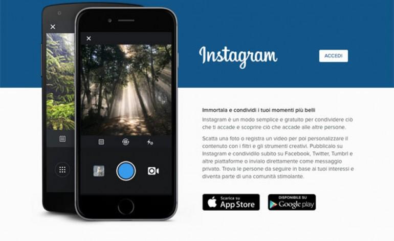 La pubblicità arriva anche su Instagram