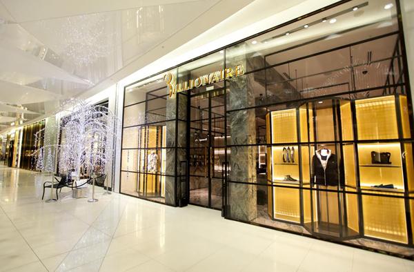 Billionaire Couture sbarca a Johannesburg