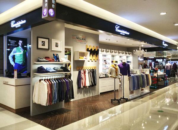 Camicissima, 50esimo negozio in Cina