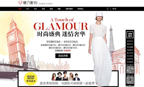Alibaba fa rotta sul lusso