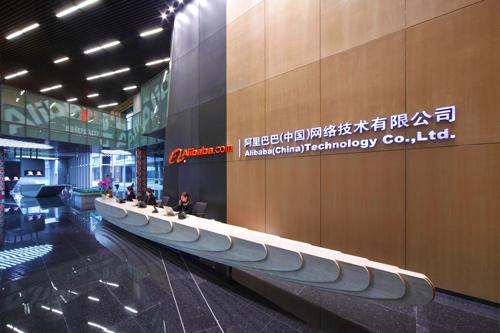 Alibaba vede quota 1.000 mld $ entro 2020