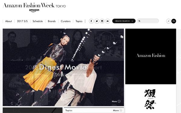 Amazon soffia le sfilate di Tokyo a Mercedes