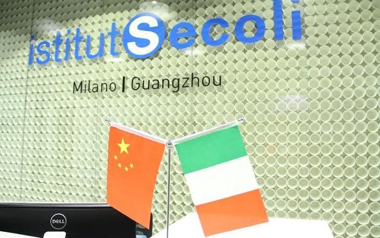 L'Istituto Secoli sbarca in Cina