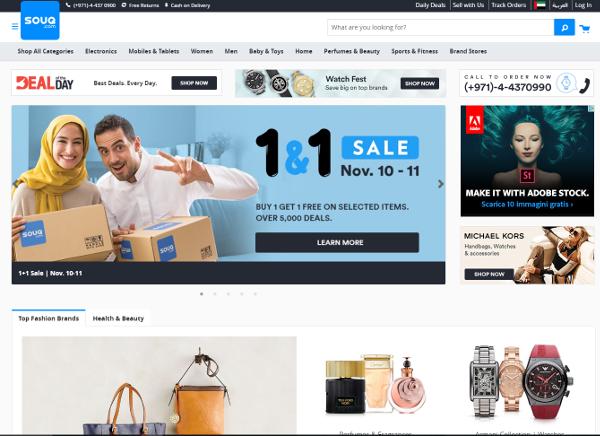 Amazon valuta l'acquisto di Souq.com